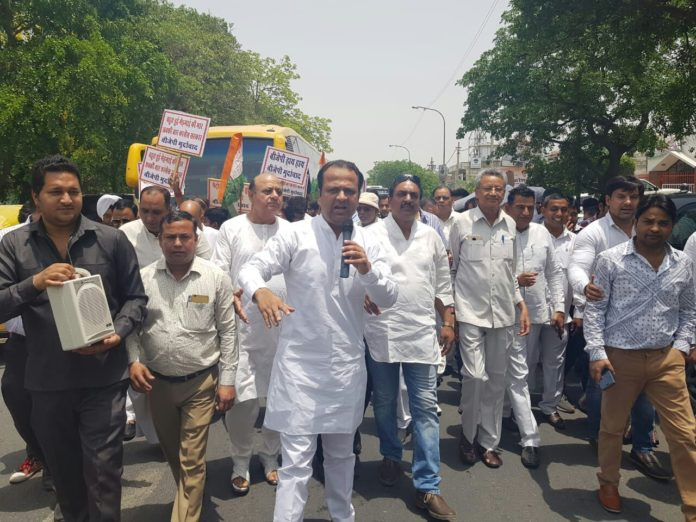 Congress protest against the government