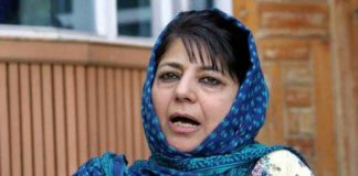 Mehbooba Mufti appeals for army