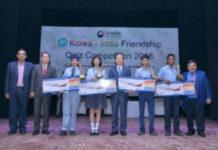 Third Korea India Friendship Quiz Competition 2018