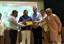 India's first digital media award to Atulya Lokotra News