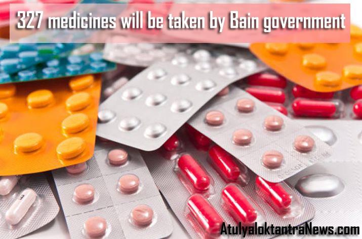 327 दवाएं होंगी बैन