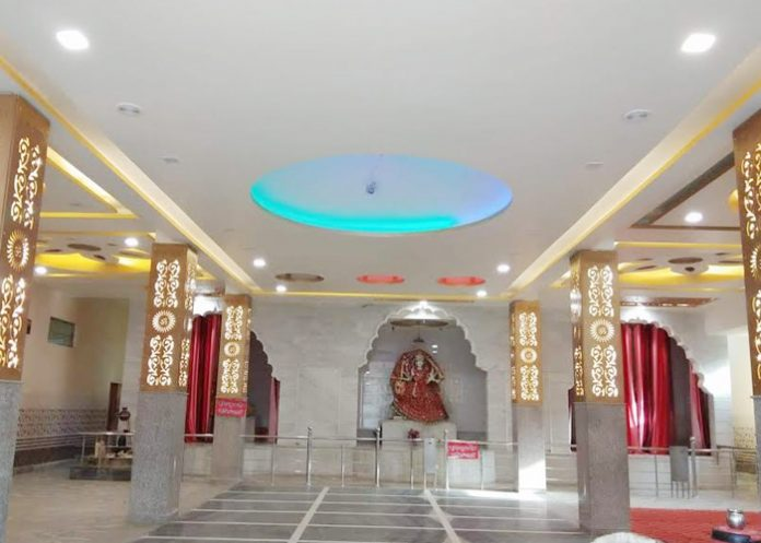 Shri Ram-Nam Sankirtan will be organized in Faridabad from 27 October 2018