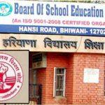 शिक्षा बोर्ड ने 1000 प्राइवेट स्कूलों पर लगाया 5 हजार का जुर्माना