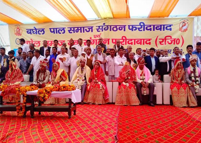 5वें सामूहिक विवाह सम्मेलन में हुई 37 जोड़ों की शादी