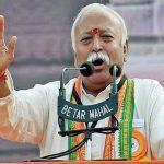 धैर्य खत्म, राम मंदिर के लिए सरकार लाए कानून