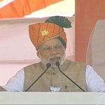 कांग्रेस का चुनावी मुद्दा मेरी 'जात' और 'बाप' : PM मोदी