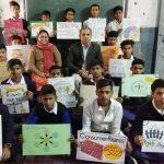 राष्ट्रीय उपभोक्ता दिवस पर छात्रों को किया जागरूक