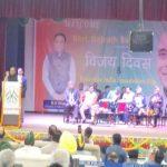वेट्रनस इंडिया एक सराहनीय पहल राजनाथ सिंह का ब्यान