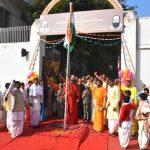 वेद वेदांग संस्कृत महाविद्यालय ने मनाया गणतंत्र दिवस