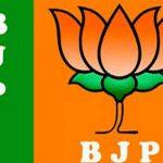 भाजपा नेता बोले, कुछ लोगों को न देश प्यारा होता है और न देश की जनता