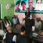 बीजेपी तथा कांग्रेस से प्रदेश की जनता का मोह भंग हो चुका है : गोपीचन्द गहलोत