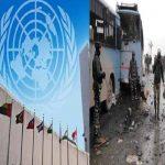 संयुक्त राष्ट्र परिषद द्वारा पुलवामा हमले की निंदा द्वारा पाक पर बना दवाब