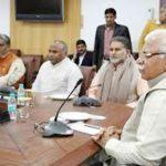 भाजपा संसदीय बोर्ड की बैठक, लोकसभा चुनाव की तैयारियों पर मंथन