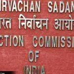 लोकसभा चुनाव-2019 : कानून व्यवस्था बनाए रखने के लिए नोडल अधिकारी नियुक्त हुए संजय सिंह