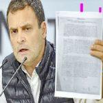 राफेल पर राहुल गांधी की प्रेस कॉन्फ्रेंस, केंद्र सरकार चौकीदार को बचाने में लगी है