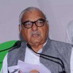फरीदाबाद से चुनाव लड़ सकते है पूर्व CM भूपेंद्र सिंह हुड्डा!