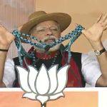 ढकोसला पत्र है कांग्रेस का घोषणा पत्र : PM मोदी