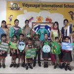 'अर्थ डे' पर स्कूल के बच्चों ने दिया धरती को बचाने का संदेश