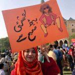 जानिए क्यों लड़की के पोस्टर से शुरू हुआ हंगामा, मिल रही है धमकियां