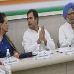 CWC Meeting : बैठक में इस्तीफे पर अड़े राहुल, मनाने में जुटे सोनिया और मनमोहन