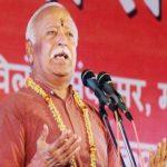RSS प्रमुख मोहन भागवत बोले- अब राम का काम हो कर रहेगा