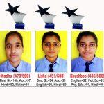 फौगाट स्कूल 12वीं कक्षा के विद्यार्थियों ने बोर्ड परीक्षा में ली शानदार सफलता