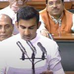 क्रिकेटर से नेता बने BJP सांसद गौतम गंभीर ने ग्रहण की शपथ