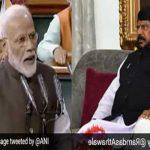 मोदी के शपथ लेने के बाद सरकार में मंत्री रामदास अठावले ने कांग्रेस से पूछा, कहां हैं राहुल गांधी?