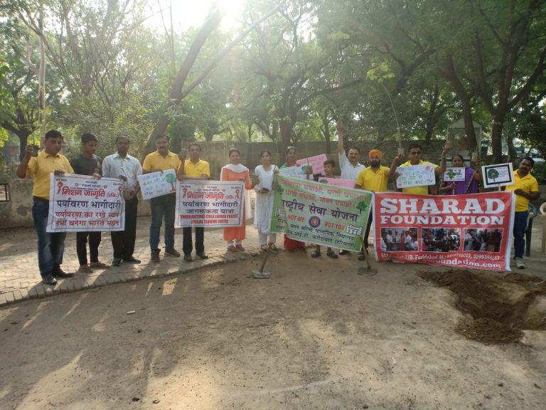 NIT Faridabad पर्यावरण दिवस
