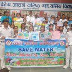 छात्रों ने जल के प्रति जागरूक किया रैली और पोस्टर के माध्यम से