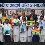 कारगिल विजय दिवस मनाया, जवानों को नमन और शहीदों को श्रद्धांजलि