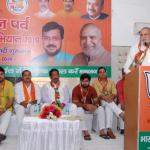 भाजपा के कार्यकर्ता व पदाधिकारी राष्ट्रहित को ही सर्वोपरि मानते है: भूपेंद्र सिंह चौहान