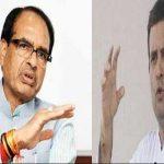 शिवराज ने राहुल गांधी को बताया रणछोड़,उनके विधायक भी पार्टी छोड़ रहेे हैं