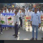स्वच्छता अभियान को लेकर जागरूकता रैली का आयोजन