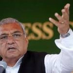 ...तो क्या पार्टी छोडेंगे हरियाणा के पूर्व मुख्यमंत्री भूपेंद्र सिंह हुड्डा
