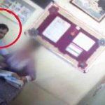 कैमरे में कैद हुई स्कूल के प्रिंसिपल की अश्लील हरकतें