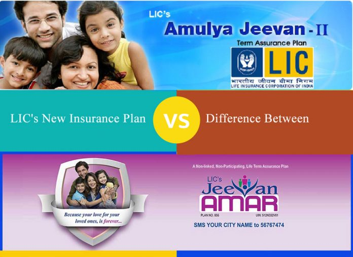 Difference Between Life Insurance Corporation of India plan