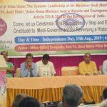 """होटल मिलन वाटिका में """"कश्मीर ए न्यू सनराइज """" कार्यक्रम आयोजित"""