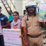 सड़क सुरक्षा जागरूक अभियान से लोगों को किया जागरूक