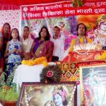 भगत सिंह कॉलोनी में श्रीमद भागवत कथा का आयोजन