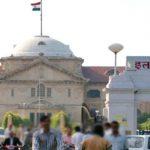 यूपी सरकार को झटका, 17 ओबीसी जातियां नहीं होंगी SC में शामिल