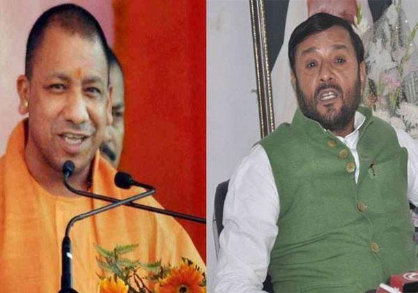 दल-बदलू कांग्रेसी नेता अवतार भड़ाना पर CM योगी मेहरबान