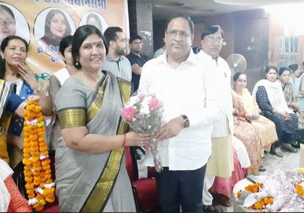 BJP कार्यालय पर हुआ कमल शक्ति महिला मोर्चा का सम्मेलन