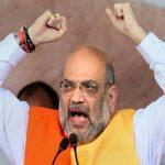 केंद्रीय गृहमंत्री अमित शाह ने महाराष्ट्र में शुरू किया चुनावी अभियान
