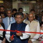 केंद्रीय कानून मंत्री रविशंकर प्रसाद ने किया एडीआर सेंटर ऑफ एक्सिलेंस का उद्घाटन