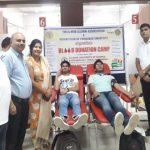 जे.सी. बोस विश्वविद्यालय में हुआ रक्तदान शिविर का आयोजन