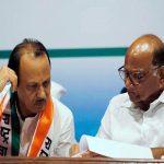 शरद पवार ने बुलाई NCP की बैठक, महाराष्ट्र सरकार में मंत्री बन सकते हैं अजित पवार