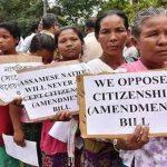 क्या है नागरिकता संशोधन बिल और क्यों हो रहा इसका विरोध