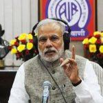 """प्रधानमंत्री नरेंद्र मोदी ने """"मन की बात""""कार्यक्रम के 59वां संस्करण में देश को किया सम्बोधित"""
