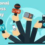 राष्ट्रीय प्रेस दिवस: बेजुबानों को जुबान देना है मीडिया का काम
